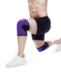 RX Knee Sleeve 5mm Purple/Black